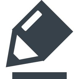 アンダーライン付きイラストえんぴつアイコン1 商用可の無料 フリー のアイコン素材をダウンロードできるサイト Icon Rainbow