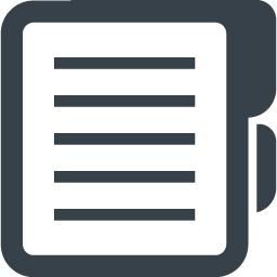 書類 メモ帳のアイコン素材 商用可の無料 フリー のアイコン素材をダウンロードできるサイト Icon Rainbow
