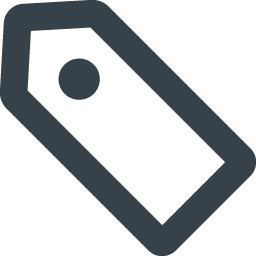 タグのアイコン素材 4 商用可の無料 フリー のアイコン素材をダウンロードできるサイト Icon Rainbow