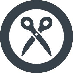 丸枠付きのハサミのアイコン素材 1 商用可の無料 フリー のアイコン素材をダウンロードできるサイト Icon Rainbow