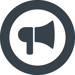 丸枠付きのメガホンのアイコン素材 1 商用可の無料 フリー のアイコン素材をダウンロードできるサイト Icon Rainbow