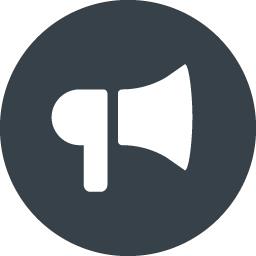 丸枠付きのメガホンのアイコン素材 2 商用可の無料 フリー のアイコン素材をダウンロードできるサイト Icon Rainbow