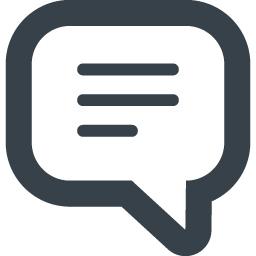 コメント 感想のフリーアイコン 26 商用可の無料 フリー のアイコン素材をダウンロードできるサイト Icon Rainbow