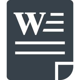ワード系の書類アイコン 商用可の無料 フリー のアイコン素材をダウンロードできるサイト Icon Rainbow