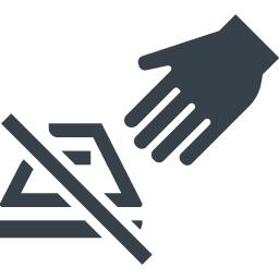 アイロンのイラストアイコン素材 4 商用可の無料 フリー のアイコン素材をダウンロードできるサイト Icon Rainbow