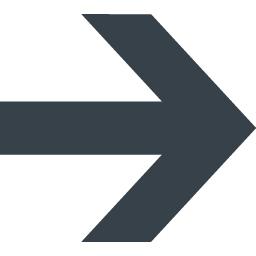 カッチリした矢印アイコン素材 右向き 商用可の無料 フリー のアイコン素材をダウンロードできるサイト Icon Rainbow