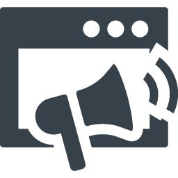 マーケティングのフリーアイコン素材 商用可の無料 フリー のアイコン素材をダウンロードできるサイト Icon Rainbow