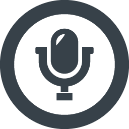 音声入力マークのアイコン素材 12 商用可の無料 フリー のアイコン素材をダウンロードできるサイト Icon Rainbow