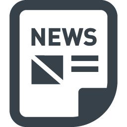 Newsペーパー サービスのアイコン素材 2 商用可の無料 フリー のアイコン素材をダウンロードできるサイト Icon Rainbow