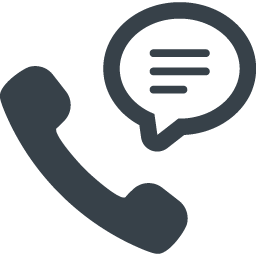 商用利用可能な電話の受話器のアイコン素材 11 商用可の無料 フリー のアイコン素材をダウンロードできるサイト Icon Rainbow