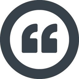 クォーテーションマーク 5 引用始まり のアイコン素材 商用可の無料 フリー のアイコン素材をダウンロードできるサイト Icon Rainbow