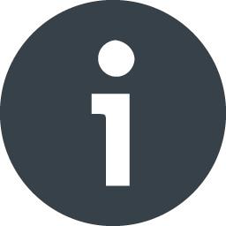 インフォメーションマークのフリーアイコン素材 1 商用可の無料 フリー のアイコン素材をダウンロードできるサイト Icon Rainbow