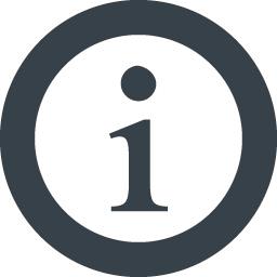インフォメーションマークのフリーアイコン素材 6 商用可の無料 フリー のアイコン素材をダウンロードできるサイト Icon Rainbow