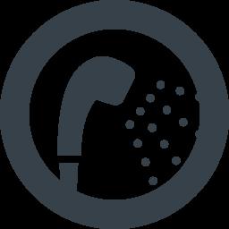 シャワーの無料アイコン素材 13 商用可の無料 フリー のアイコン素材をダウンロードできるサイト Icon Rainbow