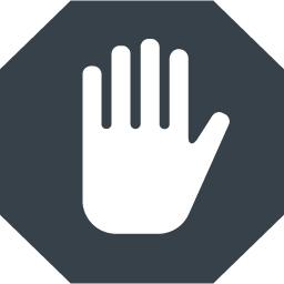 Stopの手のアイコン素材 2 商用可の無料 フリー のアイコン素材をダウンロードできるサイト Icon Rainbow
