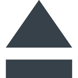 取り出し イジェクトのマーク素材 1 商用可の無料 フリー のアイコン素材をダウンロードできるサイト Icon Rainbow