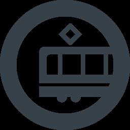 電車の無料アイコン素材 9 商用可の無料 フリー のアイコン素材をダウンロードできるサイト Icon Rainbow