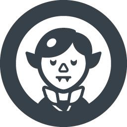 ハロウィン ドラキュラのフリーアイコン 若い頃バージョン 2 商用可の無料 フリー のアイコン素材をダウンロードできるサイト Icon Rainbow
