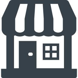 ショップ ストアの無料アイコン素材 1 商用可の無料 フリー のアイコン素材をダウンロードできるサイト Icon Rainbow