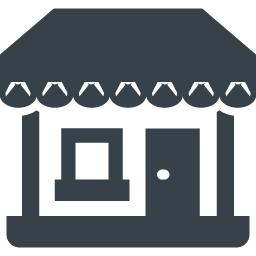 ショップ ストアの無料アイコン素材 2 商用可の無料 フリー のアイコン素材をダウンロードできるサイト Icon Rainbow