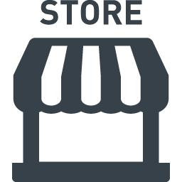 ショップ ストアの無料アイコン素材 4 商用可の無料 フリー のアイコン素材をダウンロードできるサイト Icon Rainbow