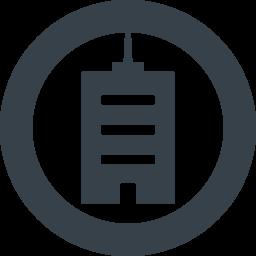会社 企業の建物アイコン素材 2 商用可の無料 フリー のアイコン素材をダウンロードできるサイト Icon Rainbow