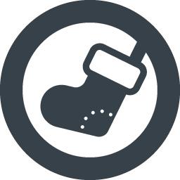 クリスマスの靴下のアイコン素材 7 商用可の無料 フリー のアイコン素材をダウンロードできるサイト Icon Rainbow
