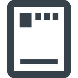 はがきの無料アイコン 1 商用可の無料 フリー のアイコン素材をダウンロードできるサイト Icon Rainbow