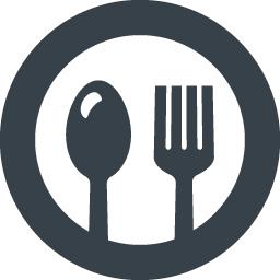 フォークとスプーンの食事のアイコン素材 4 商用可の無料 フリー のアイコン素材をダウンロードできるサイト Icon Rainbow