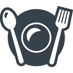 お皿とスプーンとフォークのレストランアイコン素材 1 商用可の無料 フリー のアイコン素材をダウンロードできるサイト Icon Rainbow