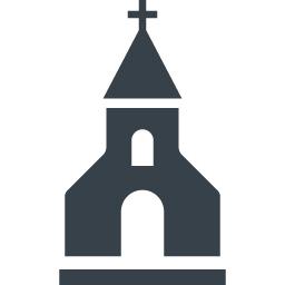 教会の建物アイコン素材 5 商用可の無料 フリー のアイコン素材をダウンロードできるサイト Icon Rainbow