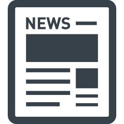 新聞の無料アイコン素材 1 商用可の無料 フリー のアイコン素材をダウンロードできるサイト Icon Rainbow