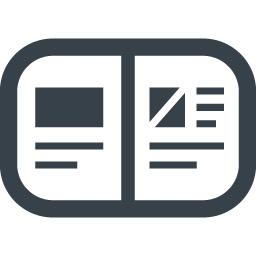 パンフレット 資料の無料アイコン素材 2 商用可の無料 フリー のアイコン素材をダウンロードできるサイト Icon Rainbow