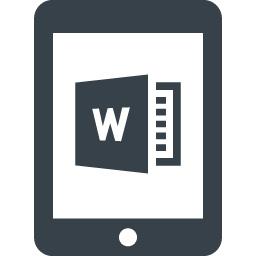 スマホでワードの無料アイコン素材 商用可の無料 フリー のアイコン素材をダウンロードできるサイト Icon Rainbow
