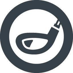 ゴルフのドライバーの無料アイコン素材 2 商用可の無料 フリー のアイコン素材をダウンロードできるサイト Icon Rainbow