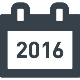 16年のカレンダー無料アイコン素材 1 商用可の無料 フリー のアイコン素材をダウンロードできるサイト Icon Rainbow