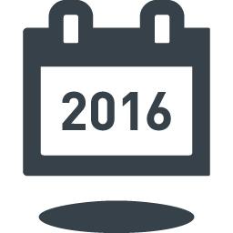 16年のカレンダー無料アイコン素材 2 商用可の無料 フリー のアイコン素材をダウンロードできるサイト Icon Rainbow