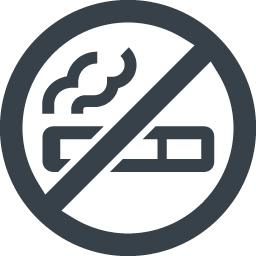 喫煙禁止 禁煙の無料アイコン素材 1 商用可の無料 フリー のアイコン素材をダウンロードできるサイト Icon Rainbow