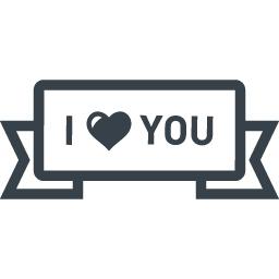 I Love Youのリボンの無料アイコン素材 商用可の無料 フリー のアイコン素材をダウンロードできるサイト Icon Rainbow