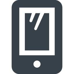 スマホの無料アイコン素材 6 商用可の無料 フリー のアイコン素材をダウンロードできるサイト Icon Rainbow
