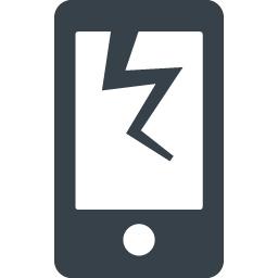 スマホの破損の無料アイコン素材 商用可の無料 フリー のアイコン素材をダウンロードできるサイト Icon Rainbow
