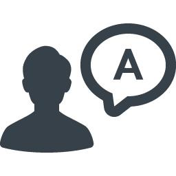 お問い合わせの答え アイコン素材 2 商用可の無料 フリー のアイコン素材をダウンロードできるサイト Icon Rainbow