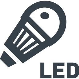 Led電球の無料アイコン素材 4 商用可の無料 フリー のアイコン素材をダウンロードできるサイト Icon Rainbow