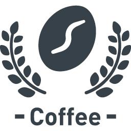 コーヒー豆の無料アイコン素材 4 商用可の無料 フリー のアイコン素材をダウンロードできるサイト Icon Rainbow