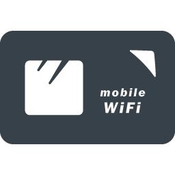 ポケットwi Fiの無料アイコン素材 4 商用可の無料 フリー のアイコン素材をダウンロードできるサイト Icon Rainbow