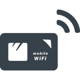 ポケットwi Fiの無料アイコン素材 7 商用可の無料 フリー のアイコン素材をダウンロードできるサイト Icon Rainbow