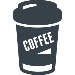 コーヒーのテイクアウトカップの無料アイコン素材 1 商用可の無料 フリー のアイコン素材をダウンロードできるサイト Icon Rainbow
