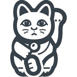 招き猫 左手 の無料アイコン素材 1 商用可の無料 フリー のアイコン素材をダウンロードできるサイト Icon Rainbow