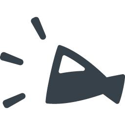 応援メガホンの無料アイコン素材 4 商用可の無料 フリー のアイコン素材をダウンロードできるサイト Icon Rainbow