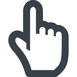 人差し指の手のカーソルアイコン素材 2 商用可の無料 フリー のアイコン素材をダウンロードできるサイト Icon Rainbow